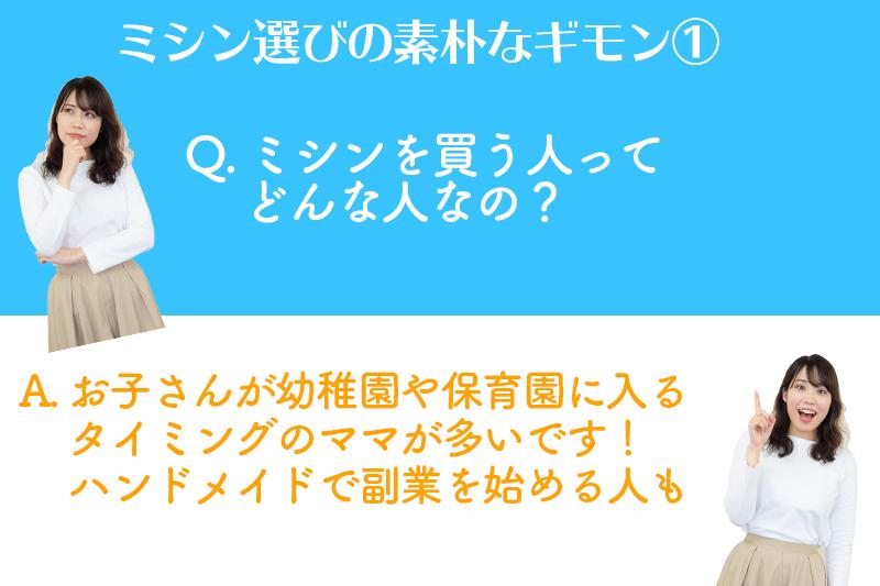f:id:ninomiya-shinta:20200318100921j:plain