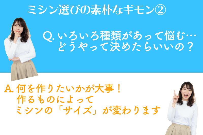f:id:ninomiya-shinta:20200318101107j:plain