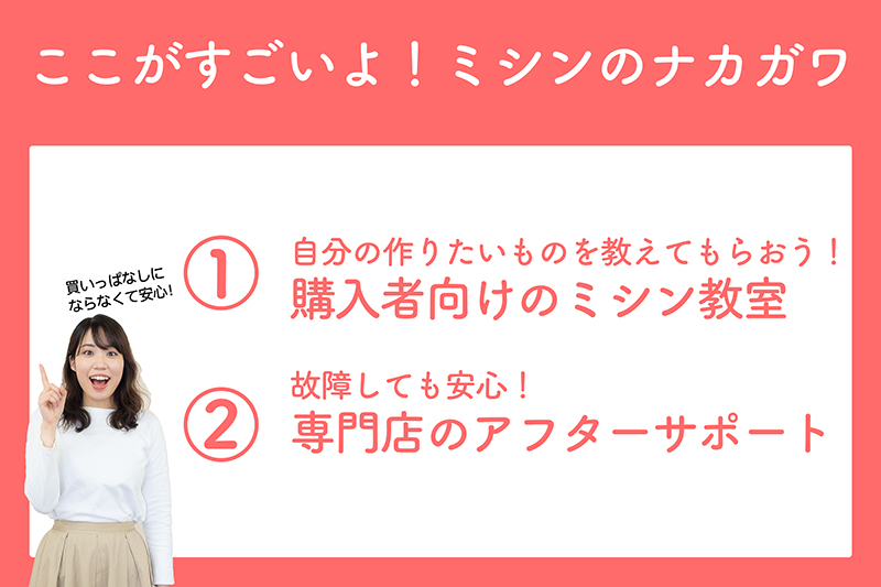 f:id:ninomiya-shinta:20200318113031j:plain