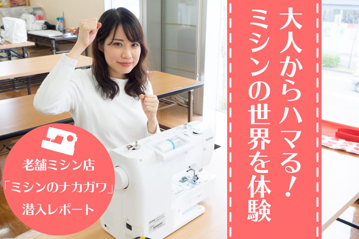 f:id:ninomiya-shinta:20200326194628j:plain
