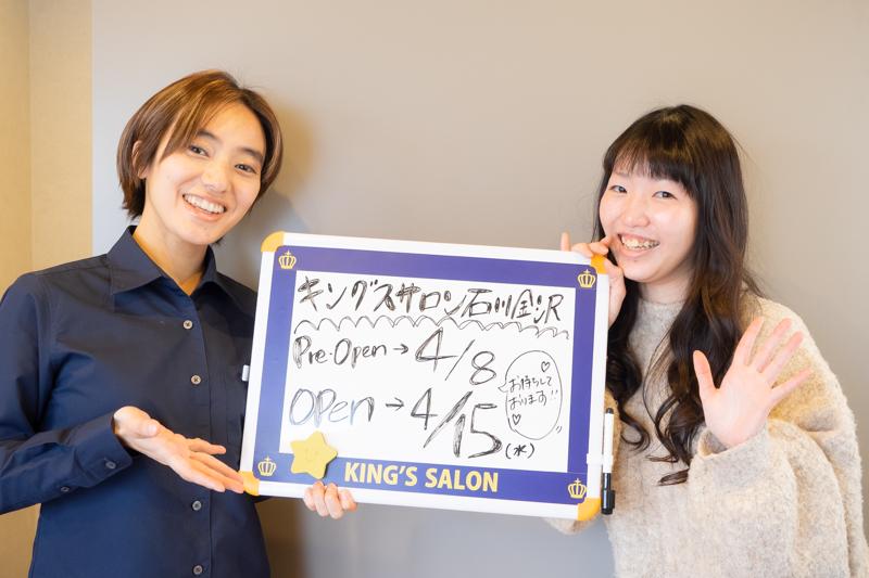 f:id:ninomiya-shinta:20200417162730j:plain
