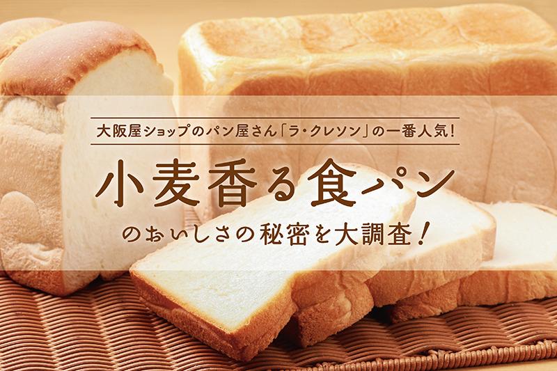 f:id:ninomiya-shinta:20200420140025j:plain