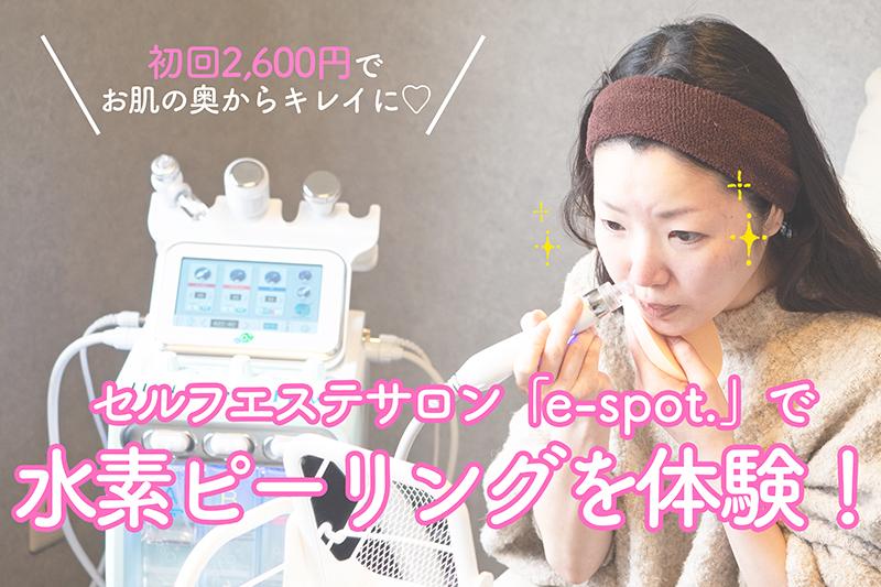f:id:ninomiya-shinta:20200423194828j:plain