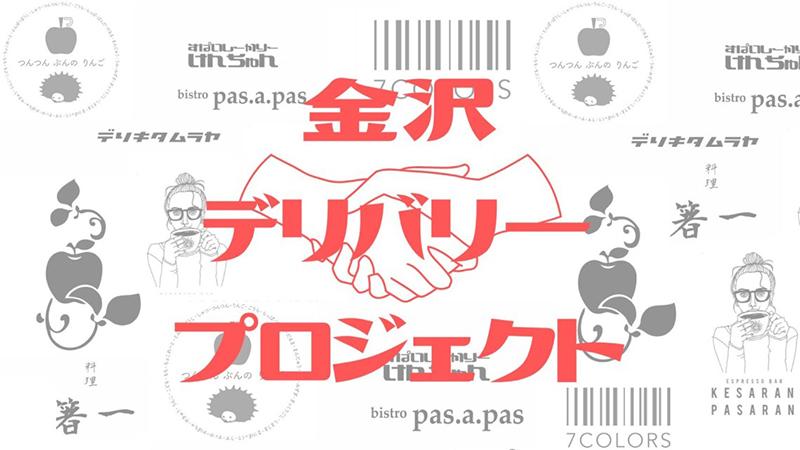 f:id:ninomiya-shinta:20200424155454j:plain