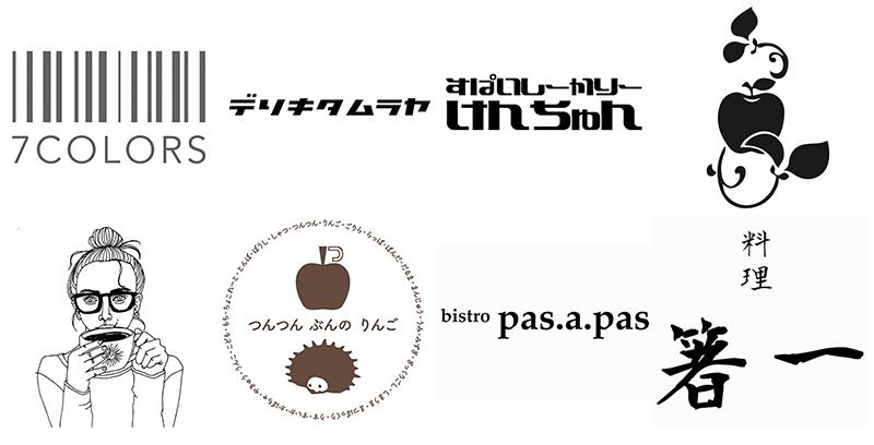 f:id:ninomiya-shinta:20200424163135j:plain