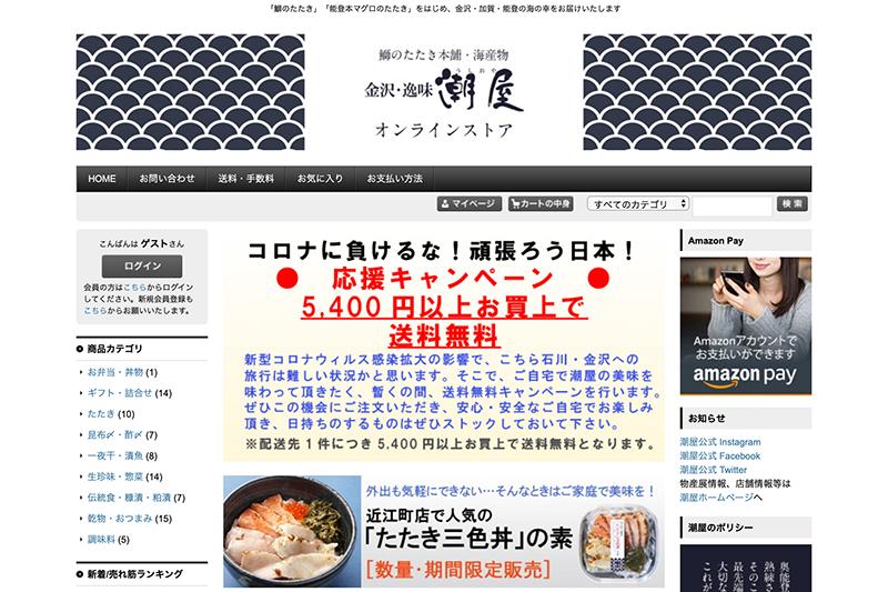 f:id:ninomiya-shinta:20200426213501p:plain