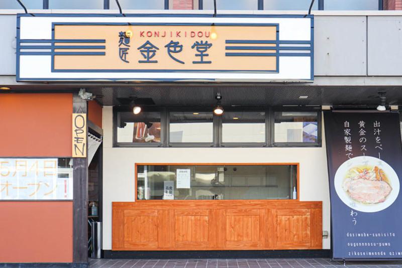 f:id:ninomiya-shinta:20200630171203j:plain