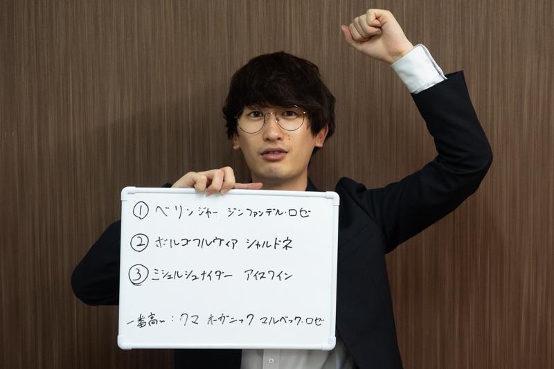f:id:ninomiya-shinta:20200715123120j:plain