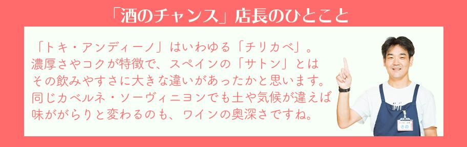 f:id:ninomiya-shinta:20200721181352j:plain