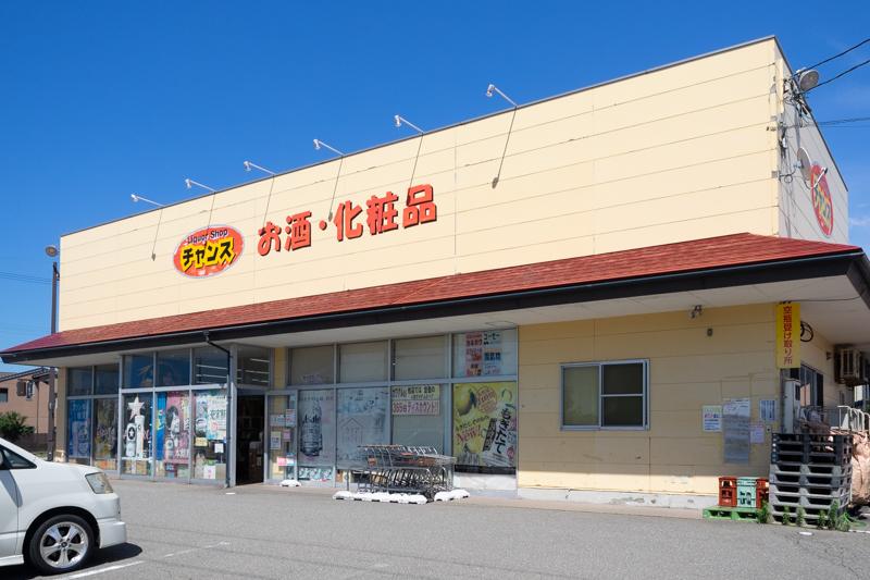 f:id:ninomiya-shinta:20200721181638j:plain
