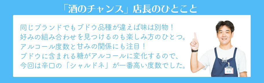 f:id:ninomiya-shinta:20200721183222j:plain