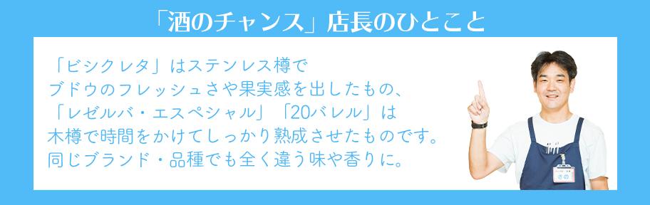 f:id:ninomiya-shinta:20200721183341j:plain