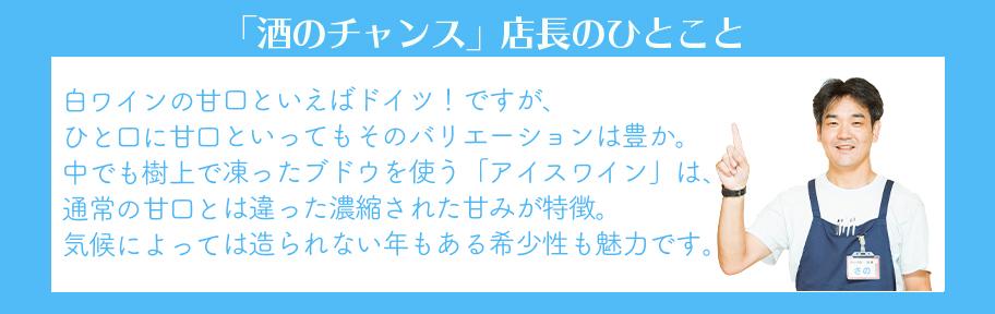 f:id:ninomiya-shinta:20200721183454j:plain
