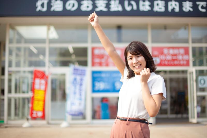 f:id:ninomiya-shinta:20200820192626j:plain