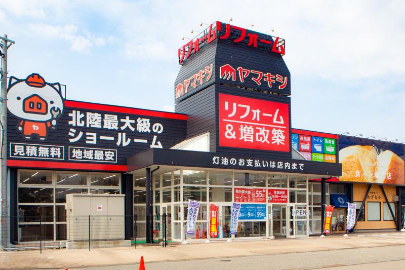 f:id:ninomiya-shinta:20200820192635j:plain