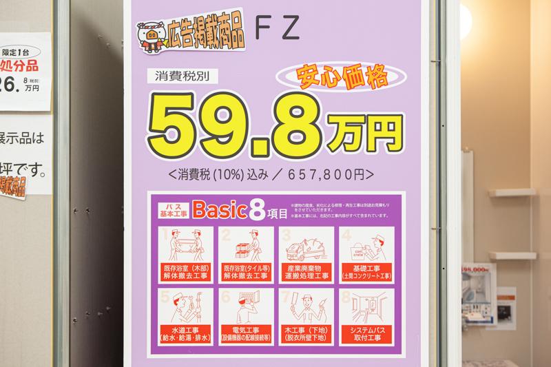 f:id:ninomiya-shinta:20200820193546j:plain