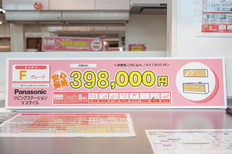 f:id:ninomiya-shinta:20200820193550j:plain