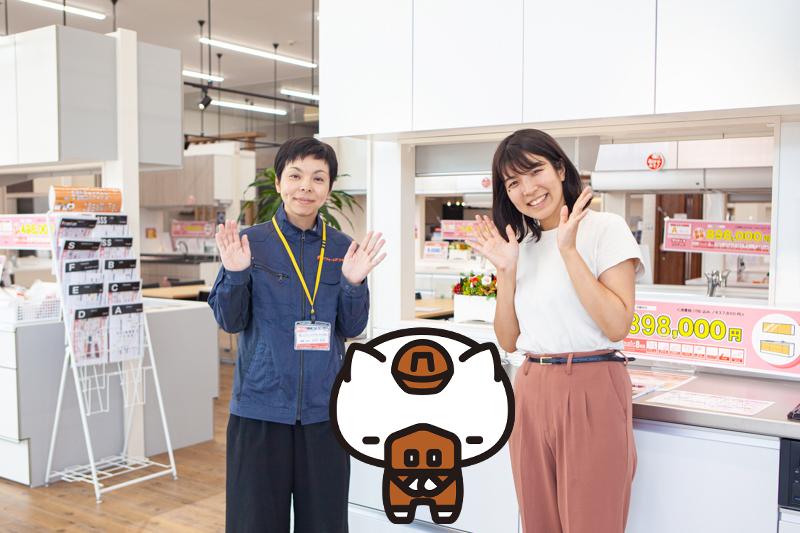 f:id:ninomiya-shinta:20200820193846j:plain