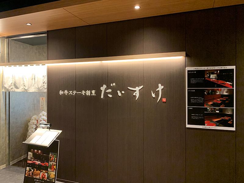 f:id:ninomiya-shinta:20200825180552j:plain