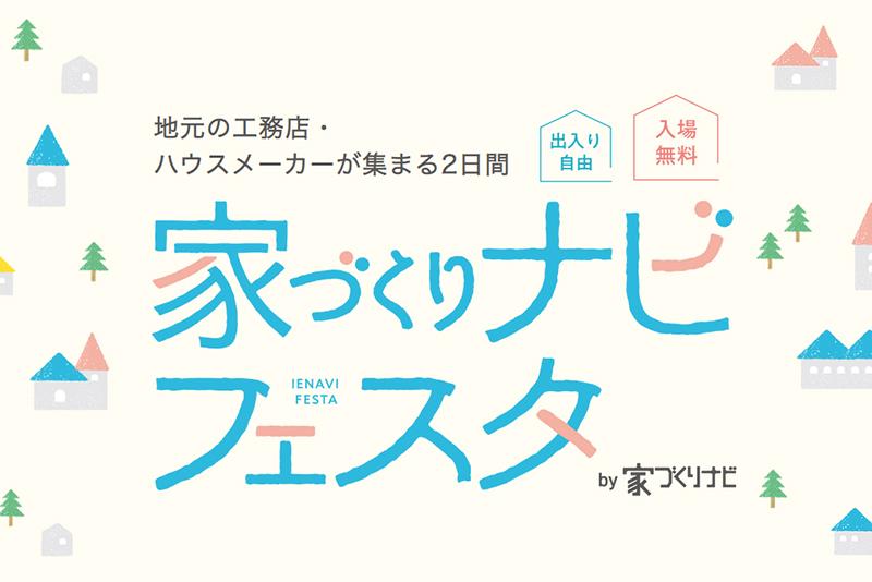 f:id:ninomiya-shinta:20200828144205j:plain