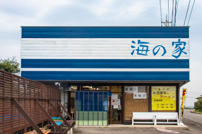f:id:ninomiya-shinta:20200915114325j:plain