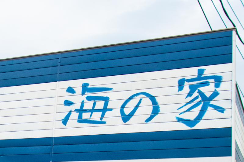f:id:ninomiya-shinta:20200915114401j:plain