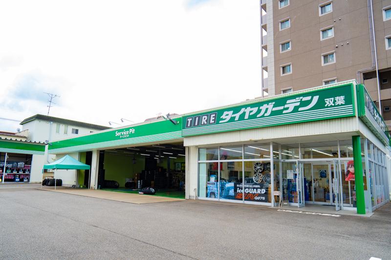 f:id:ninomiya-shinta:20201005113638j:plain