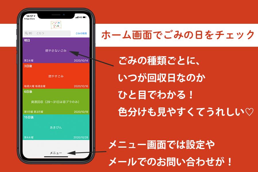 f:id:ninomiya-shinta:20201015115001j:plain