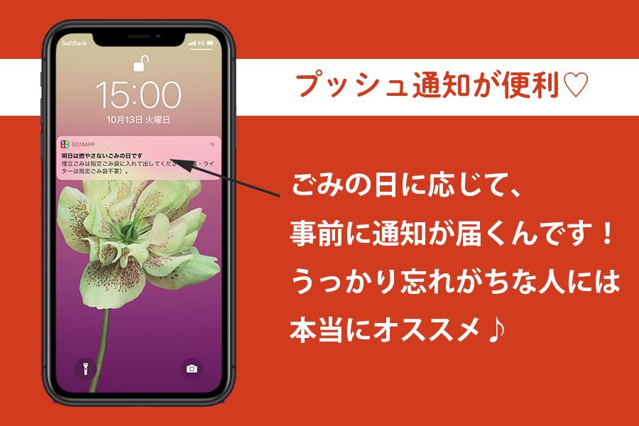 f:id:ninomiya-shinta:20201015154030j:plain