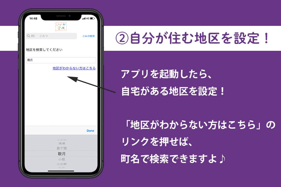 f:id:ninomiya-shinta:20201015163015j:plain