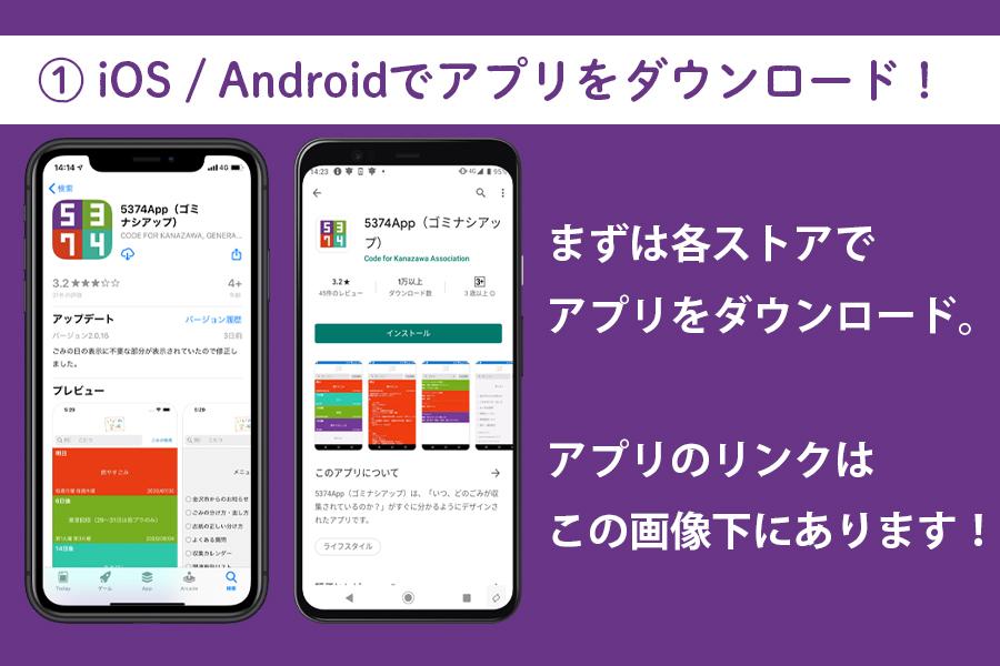 f:id:ninomiya-shinta:20201015163030j:plain