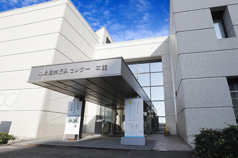 f:id:ninomiya-shinta:20201104140452j:plain