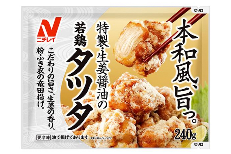 f:id:ninomiya-shinta:20201109212034j:plain
