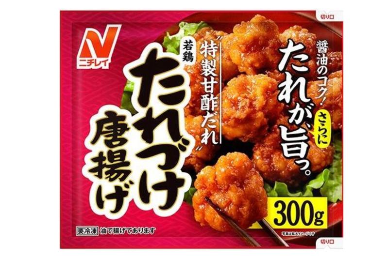 f:id:ninomiya-shinta:20201109212057j:plain