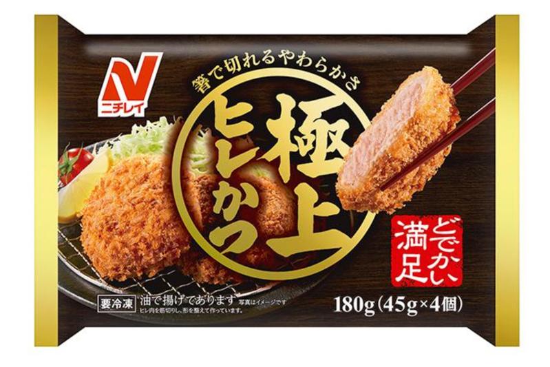 f:id:ninomiya-shinta:20201109212153j:plain