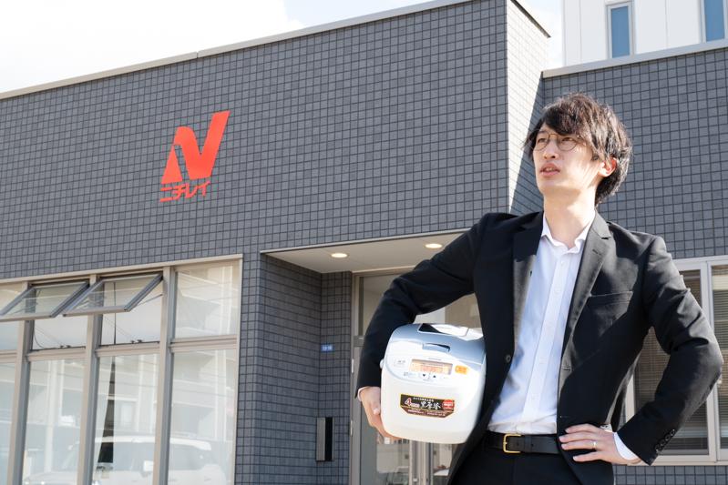 f:id:ninomiya-shinta:20201110192855j:plain