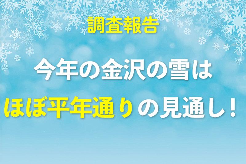f:id:ninomiya-shinta:20201112115856j:plain