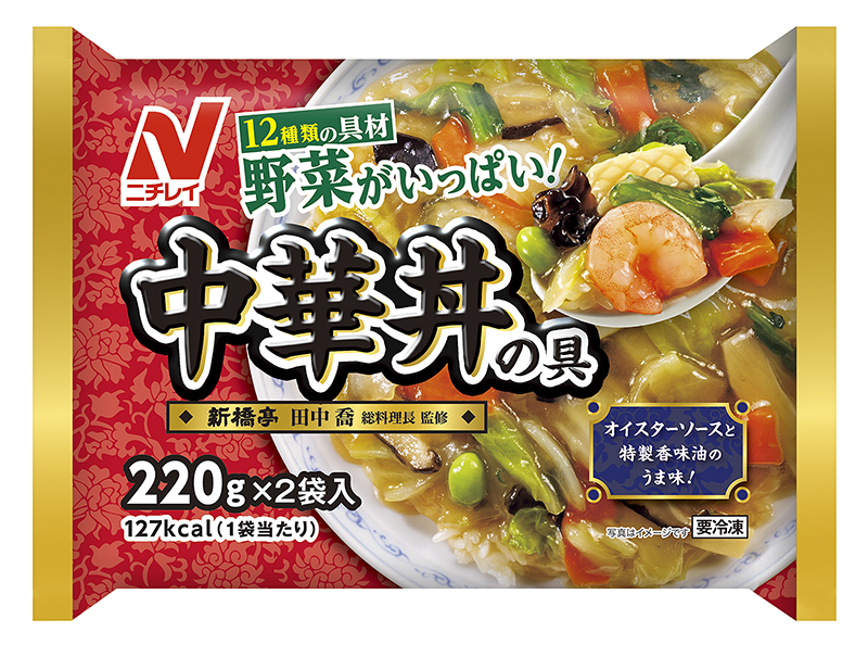 f:id:ninomiya-shinta:20201112194017j:plain