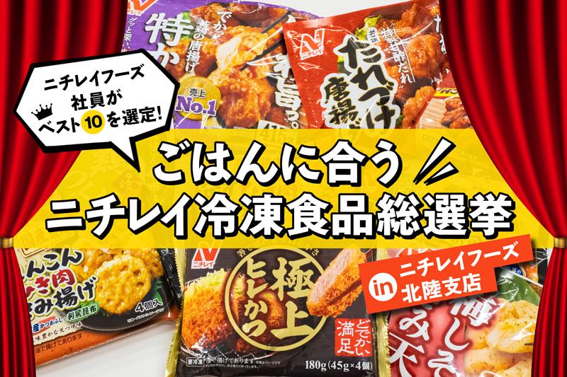 f:id:ninomiya-shinta:20201121100151j:plain