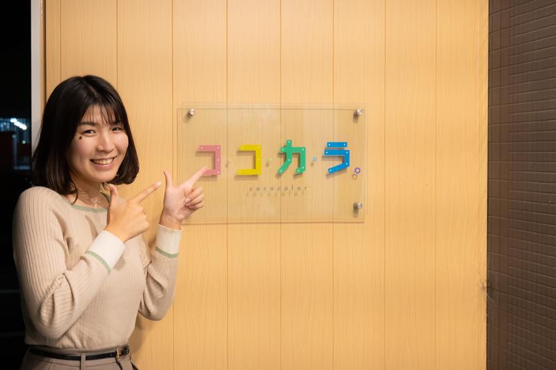 f:id:ninomiya-shinta:20201202104101j:plain
