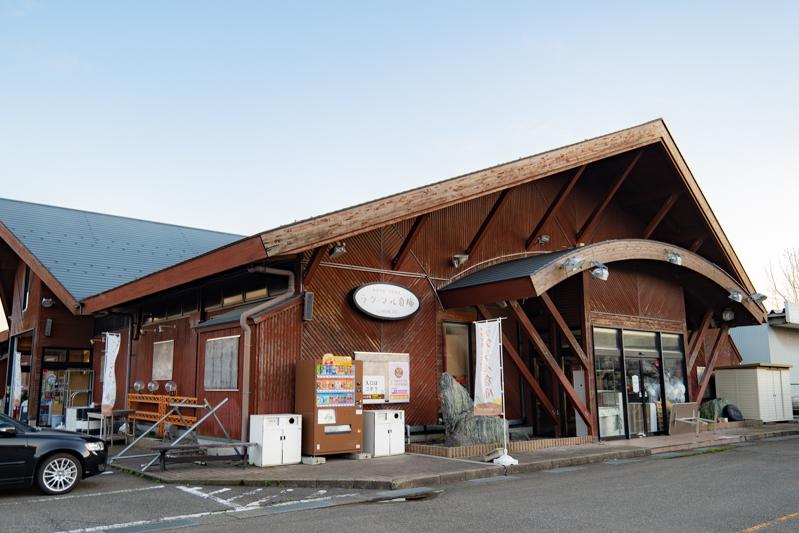 f:id:ninomiya-shinta:20201213154913j:plain