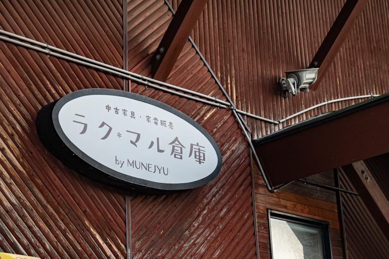 f:id:ninomiya-shinta:20201213154916j:plain