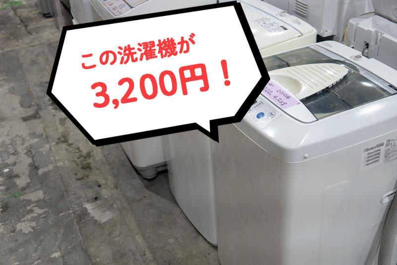 f:id:ninomiya-shinta:20201215120813j:plain