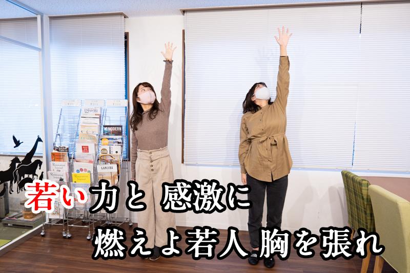 f:id:ninomiya-shinta:20201222184728j:plain