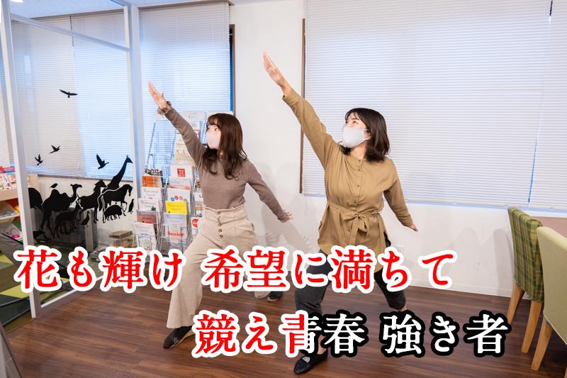 f:id:ninomiya-shinta:20201222184738j:plain