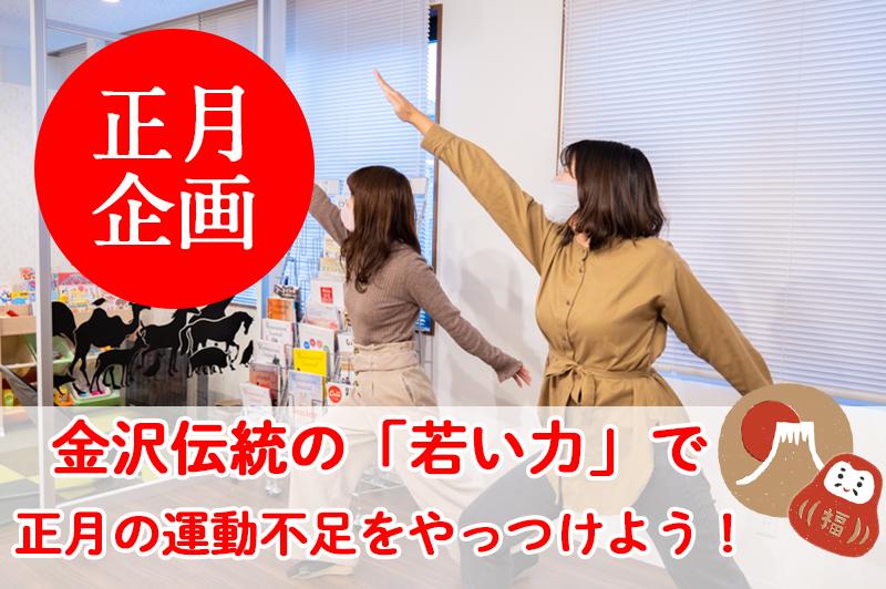 f:id:ninomiya-shinta:20201222200310j:plain