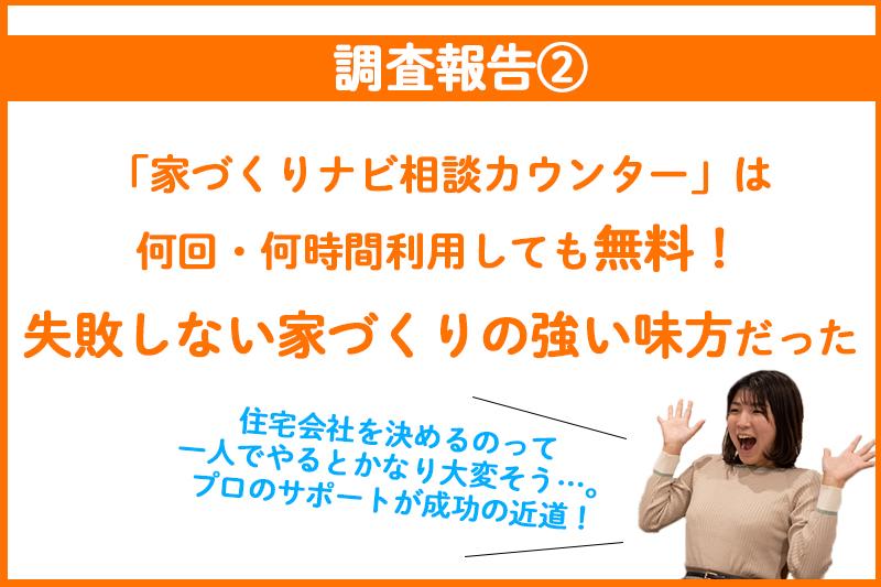 f:id:ninomiya-shinta:20201223163211j:plain