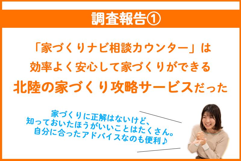 f:id:ninomiya-shinta:20201223163240j:plain