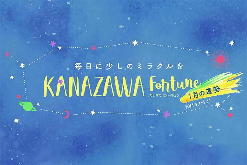 f:id:ninomiya-shinta:20201223184045j:plain
