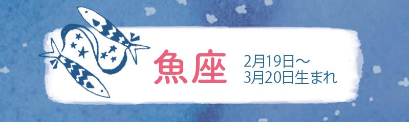 f:id:ninomiya-shinta:20201224110816j:plain
